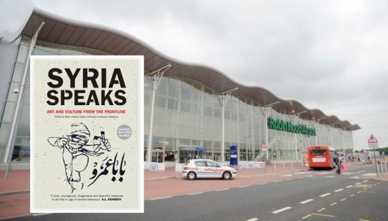 Полиция Йоркшира приравняла книгу о культуре Сирии к пособничеству террористам