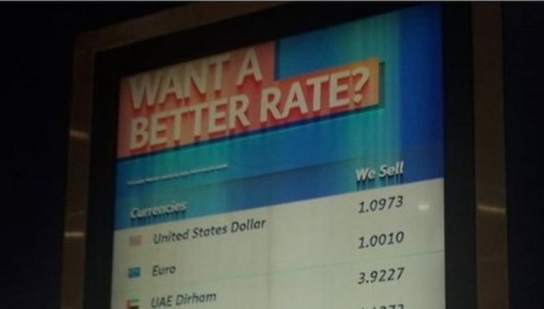 Пункты обмена валюты в аэропортах опустили фунт ниже евро фото:twitter.com