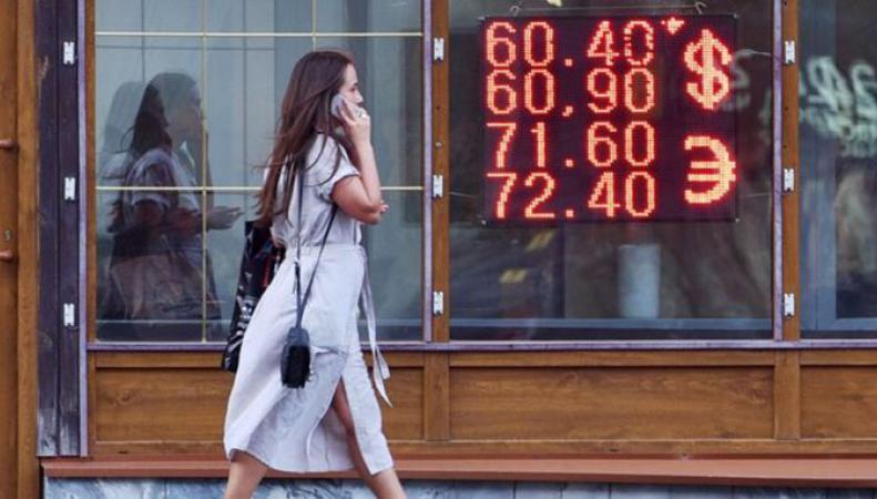 Названы перспективы российской валюты к концу года