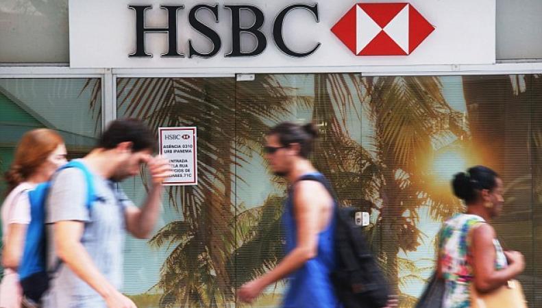 Британские банки заявили о снижении ставок по вкладам фото:dailymail.co.uk