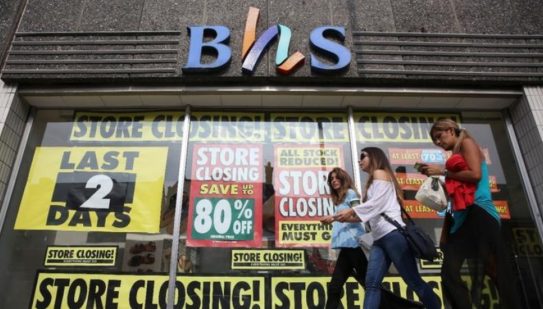 В Великобритании полностью закрылась сеть универмагов с 88-летней историей фото:itv.com