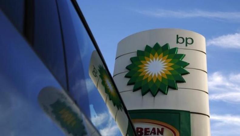 BP займется освоением нефтяных месторождений в Сибири фото:reuters