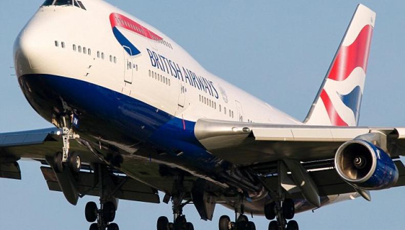 British Airways оставит полуголодными пассажиров дальнемагистральных рейсов  фото:dailymail.co.uk
