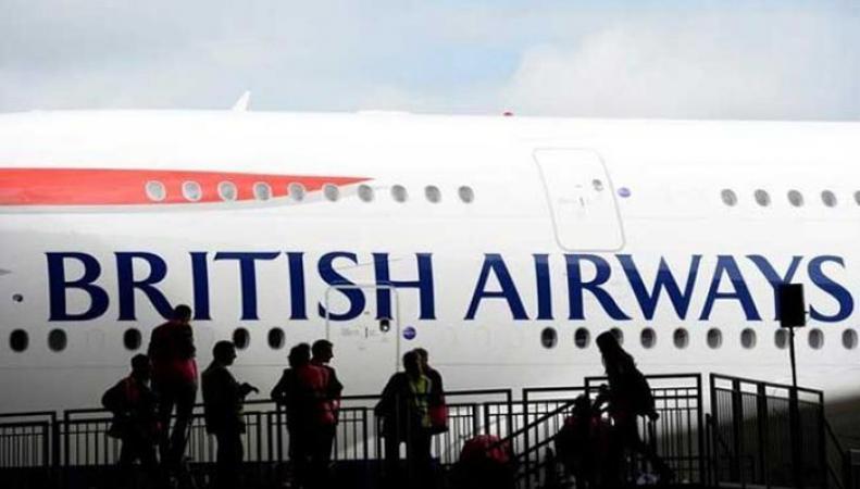 British Airways внедрило новую технологию регистрации пассажиров