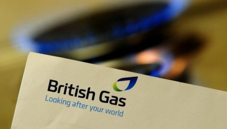 British Gas повышает цены на электроэнергию фото:bbc