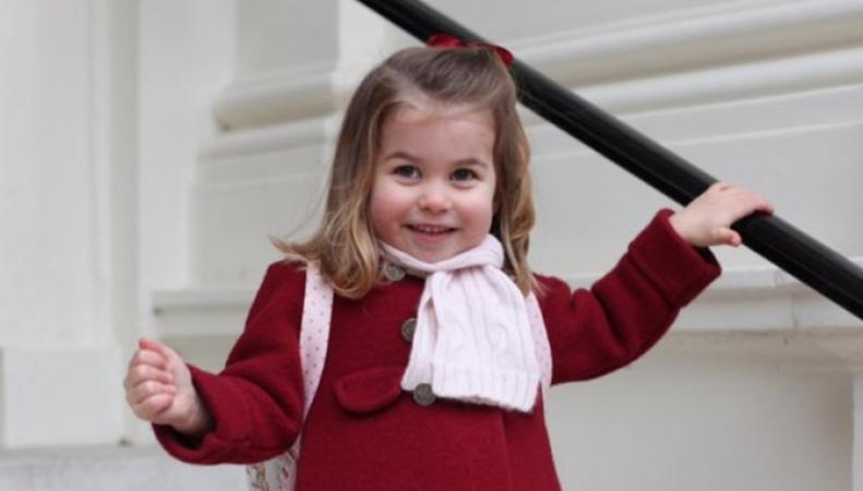 Принцесса Шарлотта впервые пошла в детский сад