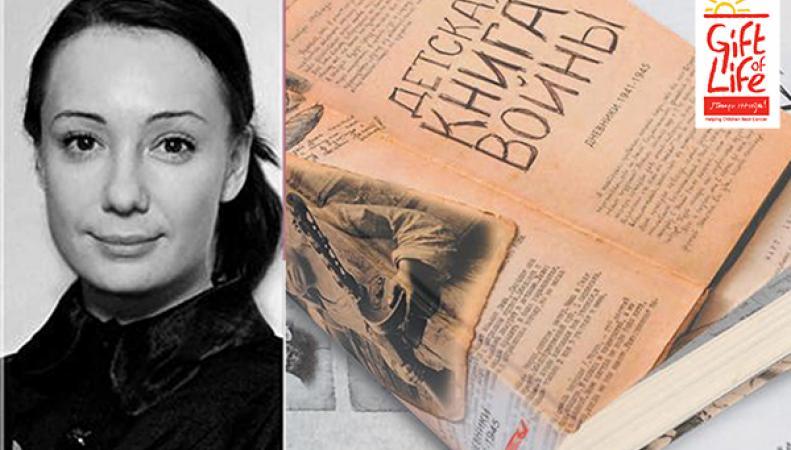 """Чулпан Хаматова читает отрывки из книги """"Детская книга войны"""""""