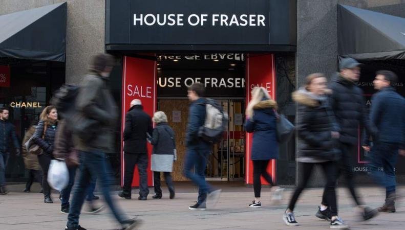 House of Fraser отменил все принятые интернет-заказы
