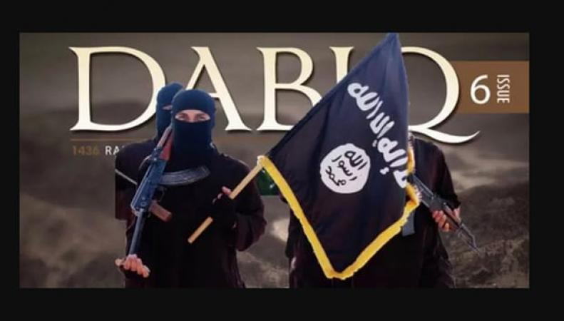 Великобритания располагает самой отзывчивой аудиторией для исламистской пропаганды фото:theguardian