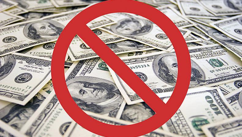 Евросоюз планирует отказаться от доллара США