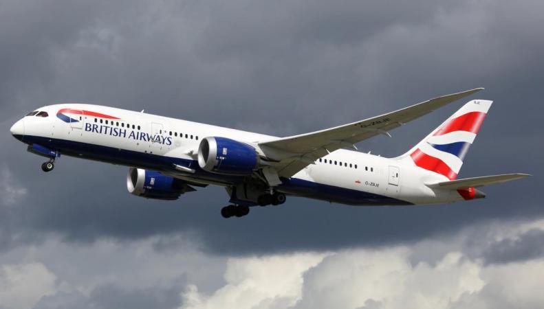 British Airways предложит путешественникам «электронные таблетки» фото:standard.co.uk