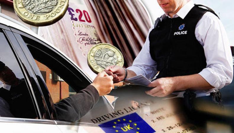 DVLA предупредило британцев о возможности избежать большого штрафа