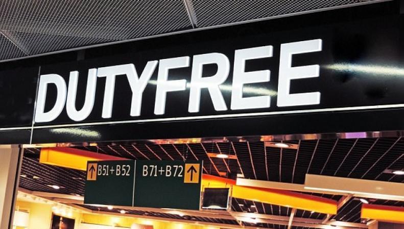 Выгода от покупки товаров в британских Duty Free иллюзорна, - результаты исследования фото:dailymail.co.uk