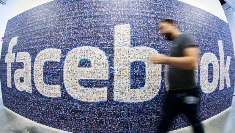 Facebook нарастит штат сотрудников в Великобритании в процессе Brexit фото: standard.co.uk
