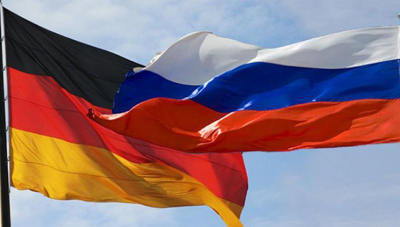 «Спасите нас от США»: Германия обратилась к России за помощью