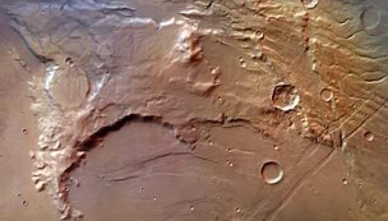 плато Тавмасия на  Марсе