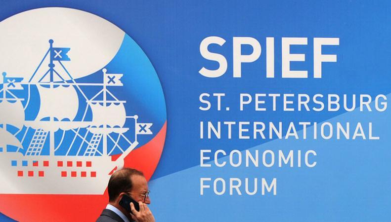 Британскому бизнесу рекомендовано проигнорировать экономический саммит в России