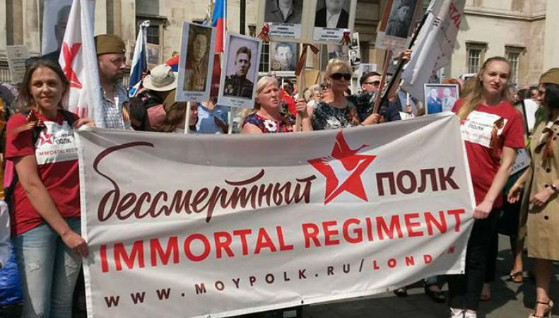 Марш «Бессмертный полк Лондон-2017» пройдет 9 мая в 14.30