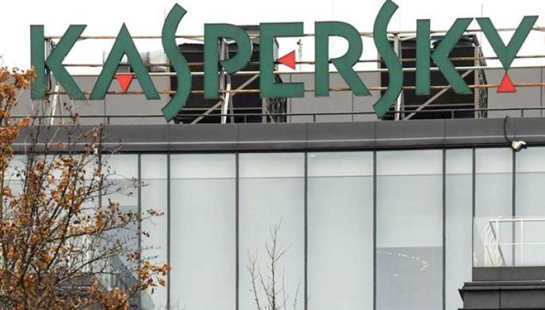 Депутаты Палаты общин требуют запретить Kaspersky