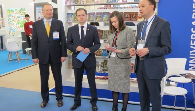 Министр культуры России посетил Лондонскую книжную ярмарку