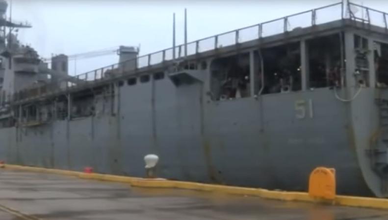 Для учений на черноморском побережье расположился корабль ВМС США