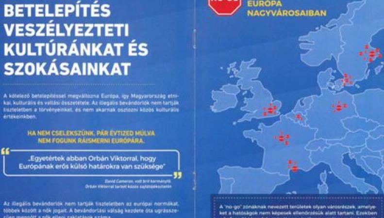 Венгерское правительство включило Лондон в список городов с «неуправляемой миграцией» фото:independent.co.uk