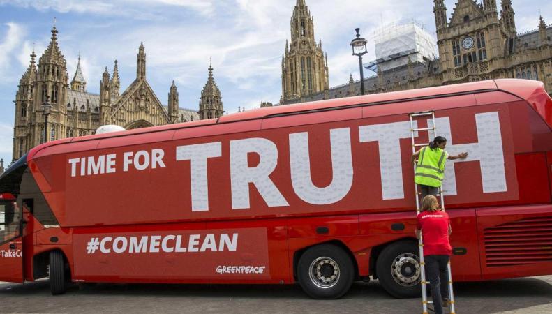 Сколько потеряет Великобритания от закрытия единого рынка Европы, - подсчитали экономисты фото:independent