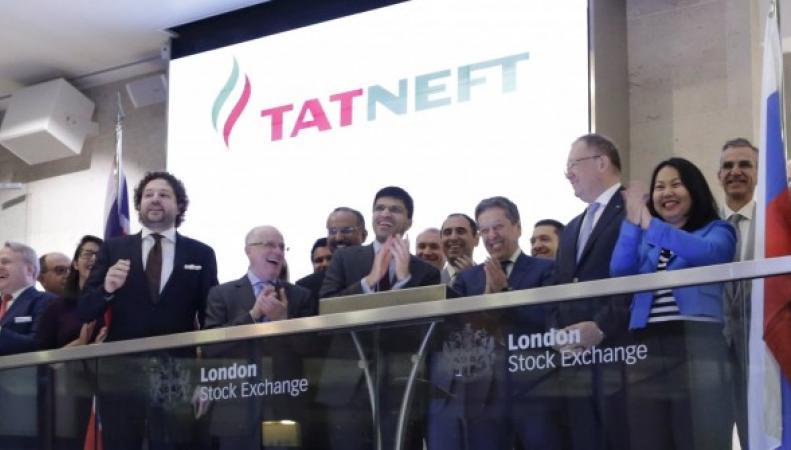 Компания «Татнефть»