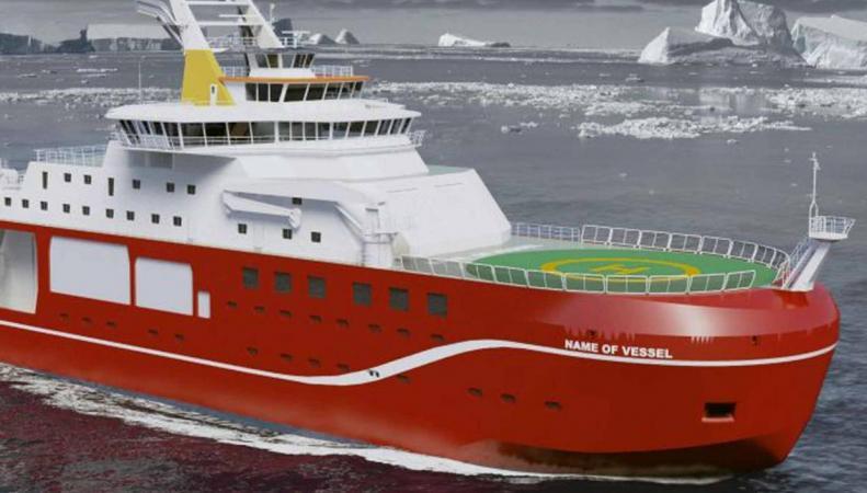 Полярное исследовательское судно переименуют в честь сэра Аттенборо фото:independent.co.uk