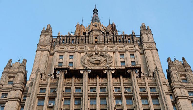 Ответ России на антироссийские санкции