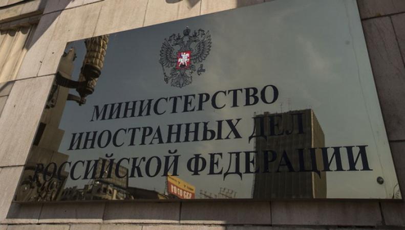 комментарий ДИП МИД России