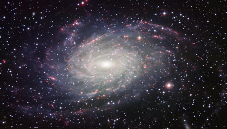 У Млечного пути нашли новый спутник