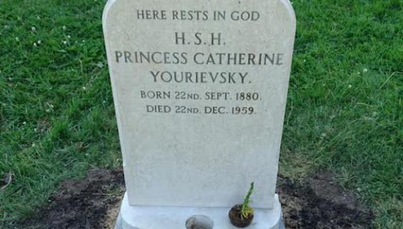 в Портсмуте восстановили могилу княжны