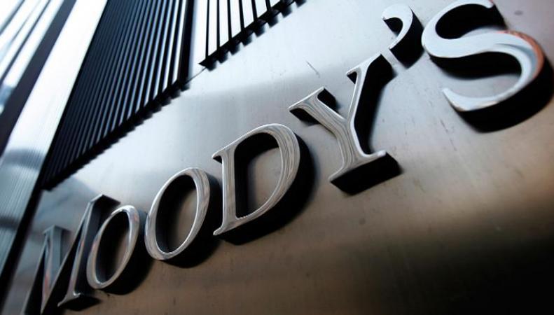 Moody`s понизило кредитный рейтинг Великобритании после выступления Терезы Мэй  фото:euronews