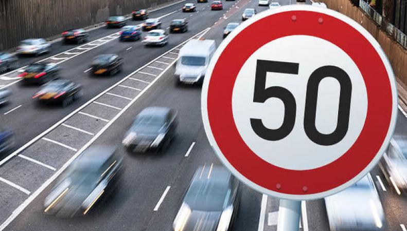 В Уэльсе изменятся скоростные ограничения на шоссе А-класса