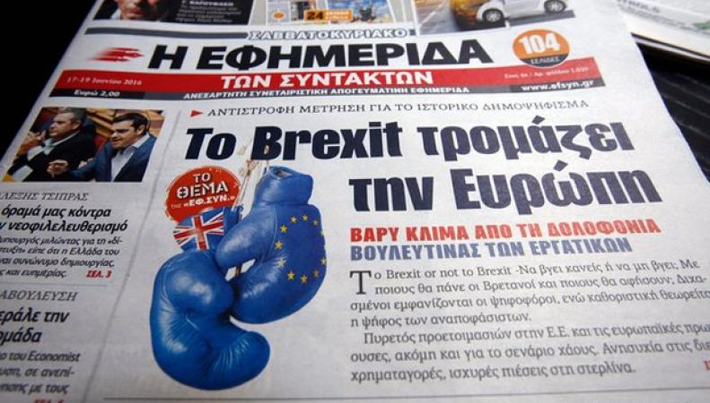 Европейские СМИ сознательно нагнетают негатив в отношении Brexit фото:theguardian.com