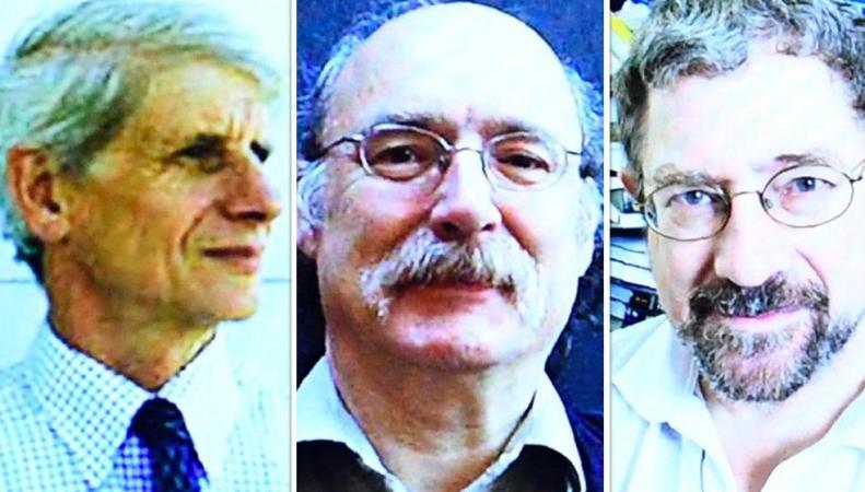 Британские ученые получили Нобелевскую премию по физике