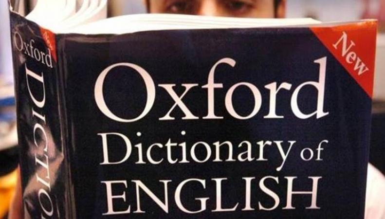 Оксфордский словарь английского языка сделал ожидаемый выбор Слова года