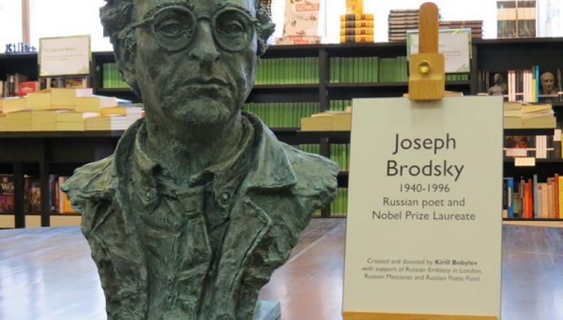 памятник Иосифу Бродскому открыли в Лондоне