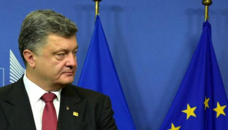 ЕС сворачивает финансовую помощь Украине
