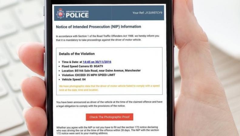 Полиция Манчестера предупреждает о мошеннической почтовой рассылке
