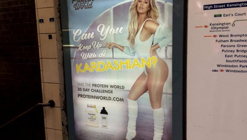 Общественники пожаловались в мэрию Лондона на плакат с Кардашьян в метрополитене фото:standard.co.uk