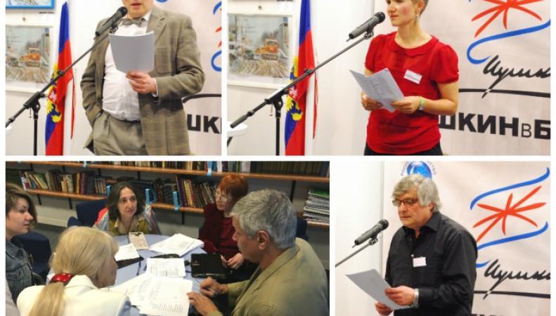 международный поэтический фестиваль