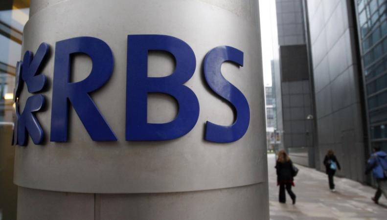 Банк RBS уходит из Англии и Уэльса фото:thedrum.com