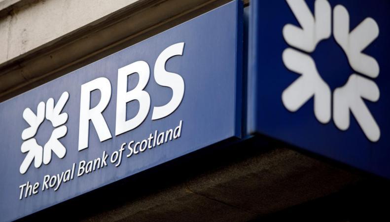 Банк RBS закрывает двести пятьдесят девять отделений по всей стране