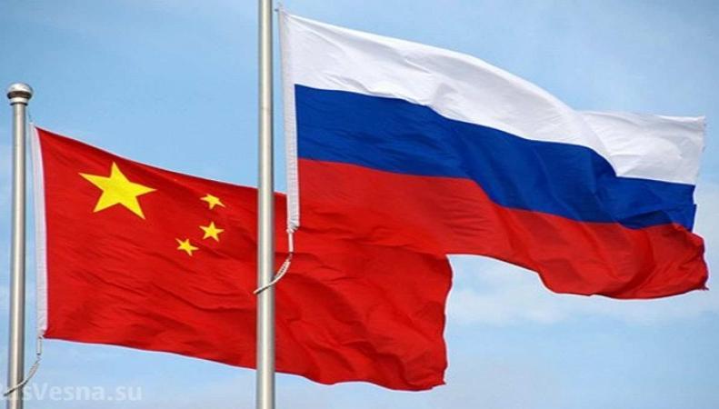 Россия и Китай договорились укреплять связи в противовес США