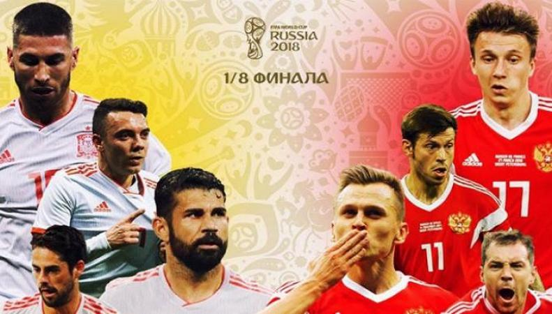 Россия  дебютирует в плей-офф ЧМ-2018 по футболу