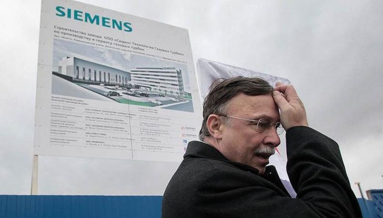Siemens сделал объявление по последующему бизнесу в РФ