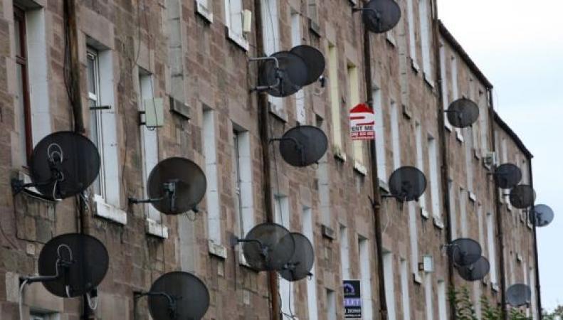Телепрограммы канала Sky в Великобритании можно будет смотреть без спутниковой антенны фото:bbc.com