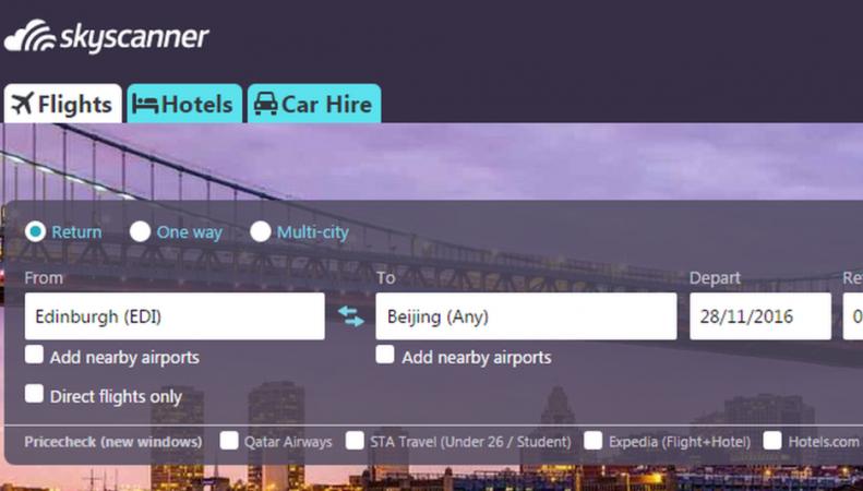 Британский сайт поиска авиабилетов и отелей продан китайской компании фото:bbc.com